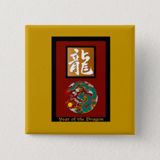 Year of the Dragon rectangle Pinback Button