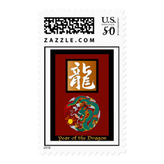 Year of the Dragon rectangle Postage