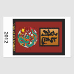 Year of the Dragon rectangle Rectangular Stickers
