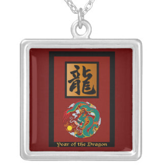 Year of the Dragon rectangle Square Pendant Necklace