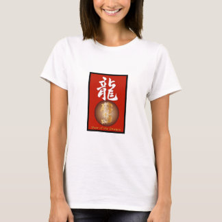 Year of the Dragon rectangle T-Shirt