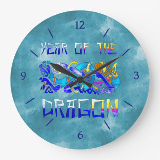 Year Of The Dragon Round Wall Clock