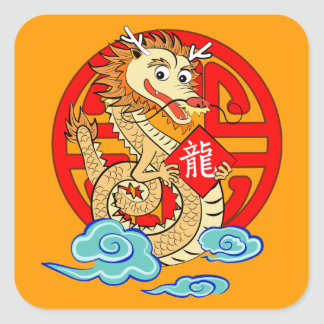 Year of the Dragon Square Sticker