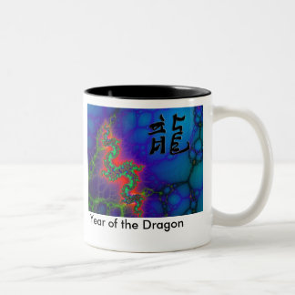 Year of the Dragon Two-Tone Coffee Mug