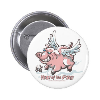 year of the Flying Pig 2007 2 Pinback Button