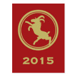 Year Of The Goat ~ 2015 Chinese New Year Postcard
