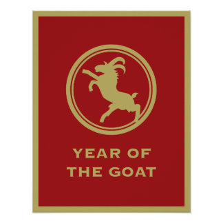 Year Of The Goat ~ 2015 Chinese New Year Posters