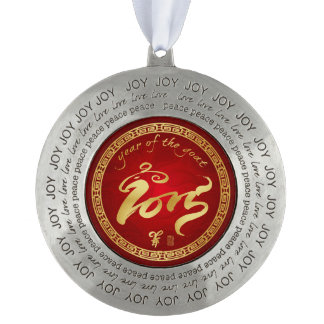 Year of the Goat 2015 - Chinese New Year Round Pewter Christmas Ornament