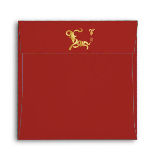 Year of the Goat 2015 Lucky Red Envelopes