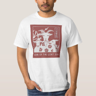 Year of the Goat 2015 (red) T-Shirt