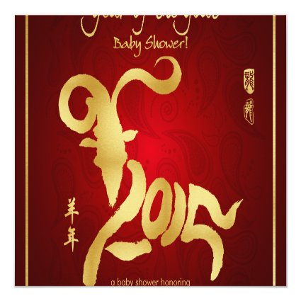 """Year of the Goat Baby Shower 5.25"""" Square Invitation Card"""