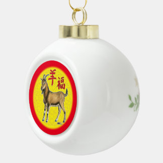Year of the Goat Ceramic Ball Christmas Ornament