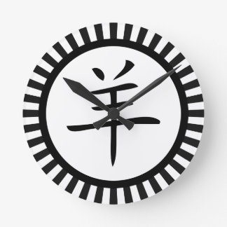 year of the goat chinese character round clocks