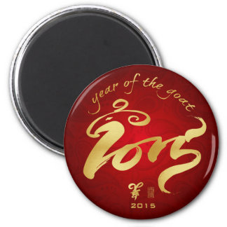Year of the Goat - Chinese New Year 2015 2 Inch Round Magnet