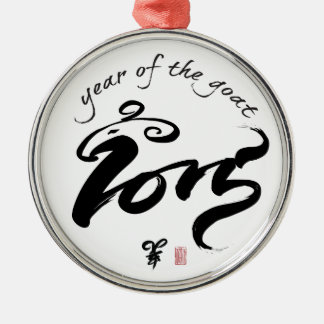 Year of the Goat - Chinese New Year 2015 Metal Ornament