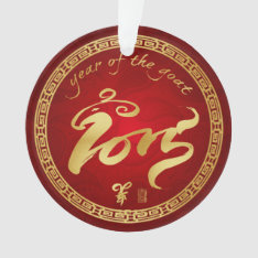 Year Of The Goat - Chinese New Year 2015 Ornament at Zazzle