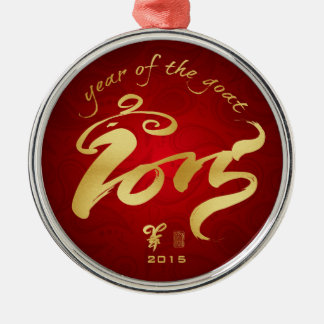 Year of the Goat - Chinese New Year 2015 Christmas Tree Ornaments