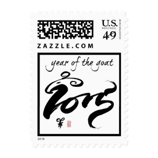 Year of the Goat - Chinese New Year 2015 Postage Stamps