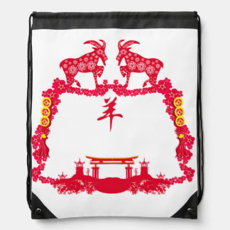 year of the goat Drawstring Backpack