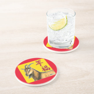 Year of the Goat-Good Luck! Beverage Coaster