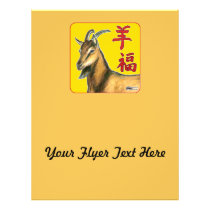 Year of the Goat-Good Luck! Flyer