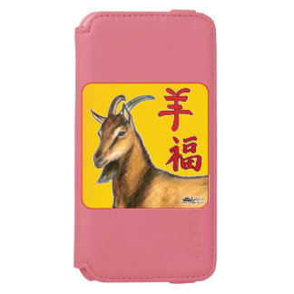 Year of the Goat-Good Luck! iPhone 6/6s Wallet Case