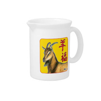 Year of the Goat-Good Luck! Pitcher