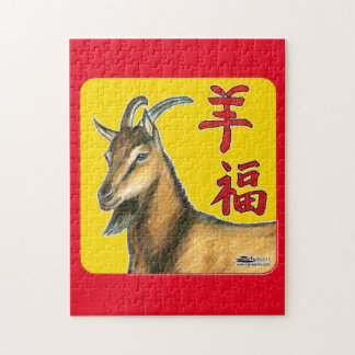Year of the Goat-Good Luck! Puzzle