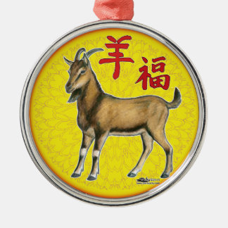 Year of the Goat Metal Ornament