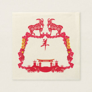 year of the goat Napkin