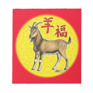 Year of the Goat Memo Note Pads