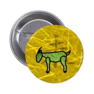 Year of the Goat Pinback Buttons