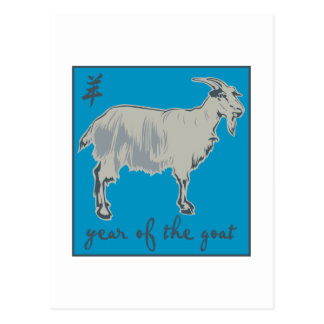 Year Of The Goat Post Cards