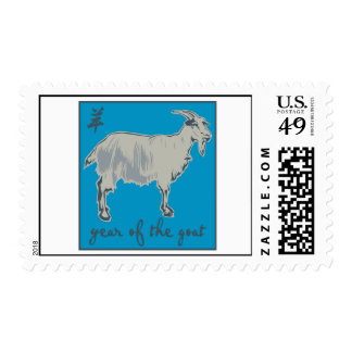 Year Of The Goat Postage Stamp