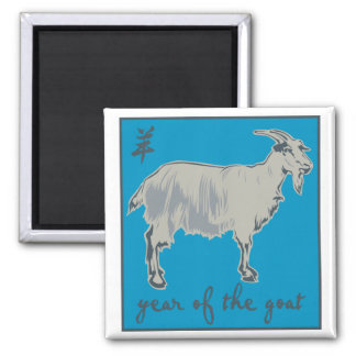 Year Of The Goat Refrigerator Magnets