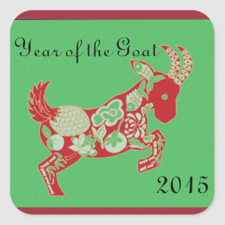 Year of the Goat Square Sticker