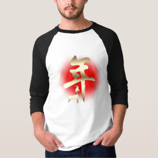 Year of the Goat Symbol Gold T Shirt