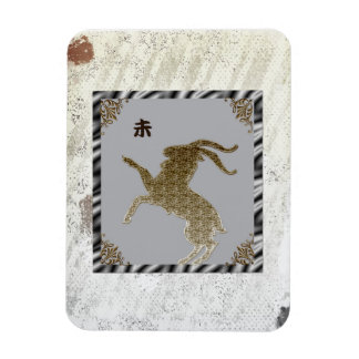 Year of the Goat, Tan Goat on Damask Magnet