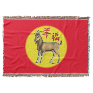 Year of the Goat Throw Blanket