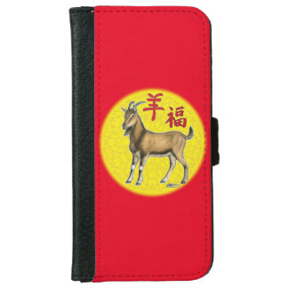 Year of the Goat Wallet Phone Case For iPhone 6/6s