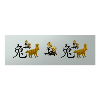Year of the Golden Rabbit Bookmarks Double-Sided Mini Business Cards (Pack Of 20)