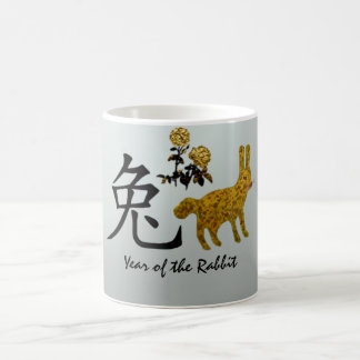 Year of the Golden Rabbit Mugs