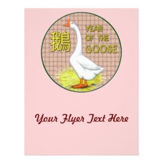 Year of the Goose Custom Flyer
