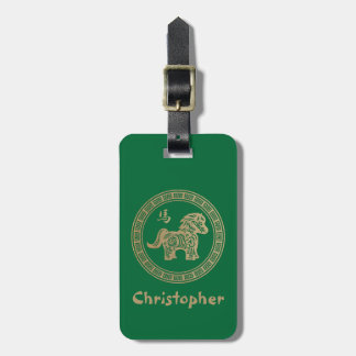 Year of the Green Wood Horse Tag For Bags