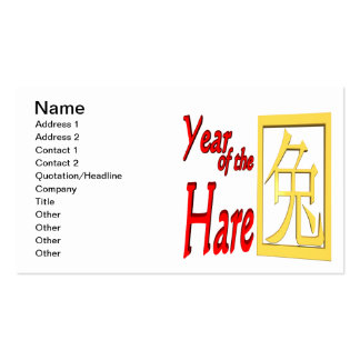 Year Of The Hare Double-Sided Standard Business Cards (Pack Of 100)