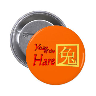 Year of the Hare Gifts and Apparel Pins
