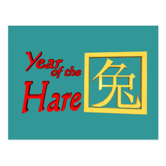 Year of the Hare Gifts and Apparel Postcard