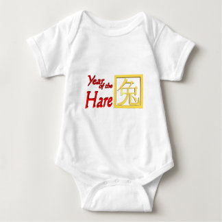 Year of the Hare Gifts and Apparel Infant Creeper