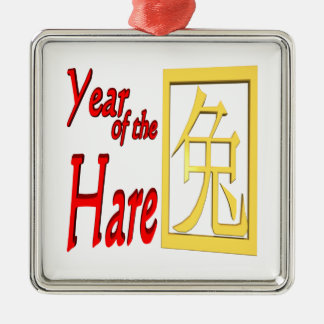 Year Of The Hare Square Metal Christmas Ornament