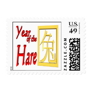 Year Of The Hare Postage